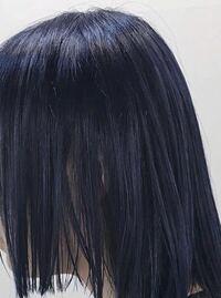 ブルーブラック 髪色 美容室でブルーブラックだけど黒寄りでとオーダーをしました。   しっかりとブリーチで黄色味を消して、濃くブルーを入れてもらい、ブルーブラックに染めてもらったのですが、想像以上にブル...