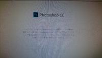 フォトショップをダウンロードしようとおもったのですが この画像が出ます…… これは僕のパソコン(十年前の)が対応していないということでしょうか?