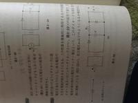 問4と問5です。 電子回路  問5はコンデンサにe1が負の時に充電されるものが定電圧ダイオードによって制御されると思うんですが合ってますかね?