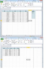 """特定の文字列が含まれる行を別のシートに貼り付けたい。  """"データ""""のシートのB列とC列に検索値(G列)が含まれる行があればその行ごと """"抽出""""のシートに貼り付けたい(値のみ)。 実際のデータ量は200行1..."""