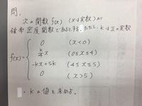 解答・解説お願い致します。 (1)からつまづいてます。