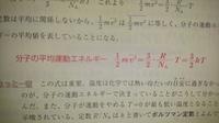 この「v」の上の横棒ってどういう意味ですか?  平均がなんとかかんとか。√ってことですか?