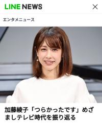 梨 加藤純一