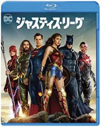 DCのアメコミ映画「ジャスティスリーグ」がマーベルのアメコミ映画「アベンジャーズ」と違って興行収入で爆死したのはなぜでしょうか?。