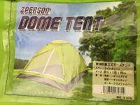 ナチュラムで激安の組立式ドーム型テントを買いましたが、組み立て方が分かりません。 ノーブランドなので情報も少なく、安物のせいなのか説明書も付いていませんでした。 このテントについて知っている方、組み...