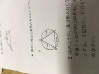 図の二等辺三角形A B Cについて、外接円の半径を求めなさい。  解き方から教えてください よろしくお願いします
