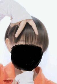 美容師さんに髪型の希望を伝える時、 画像のようにしたかったらなんと注文すれば いいですか?