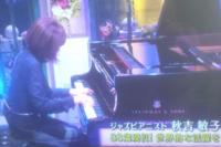 秋吉敏子さんが弾いているスタインウェイのイニシャルの下に タカギクラヴィーア…と書いてありますが、どういう意味なんでしょう?
