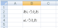 エクセル関数 ふりがなをローマ字(半角英数)に変換したい  添付画像のような事がやりたいのですが、どうでしょう。 1、 B2 に あいうえお と入力 2、 B4 に aいうえお と、自動で変換されてほしいです。 ...