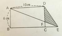 1 平方メートル は 何 平方センチメートル