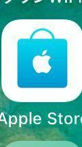 アップルストアアプリでクレジットカードを使わずにものを買うときどうすればいいですか? ギフトカードて何ですか?
