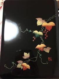 漆塗りなのでしょうか? 黒塗りの箱です この印鑑マークが読めません。 どなたの作品なのでしょうか?