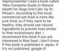 翻訳お願いします(>人<;) 外国人の方に、Google翻訳を使ってペットのご飯について質問したら英語でかえってきましたが、コピー出来ず翻訳が使えないのでお願いします!!