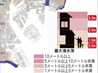 スーパー台風の10m高潮と、東海沖大地震の10mの大津波が同時に東京に来たら、 合計水深20mの深さに東京都民は溺れてしまいますよね? __________ https://www.nikkei.com/article/DGXMZO28798530Q8A3...