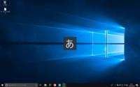 """これを無くすにはどうしたらいいですか? Windows10の日本語から半角英数に変更するときなどに表示される """"あ""""、""""A""""、これらを表示しないようにしたいです。"""