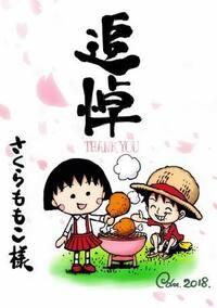 尾田栄一郎先生、本当に尊敬します。 https://www.asahi.com/sp/articles/ASL8X632SL8XUCVL028.html  尾田栄一郎先生は世界一偉大な漫画家ですよね?