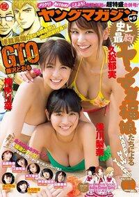 グラビアアイドルの柳ゆり菜ちゃんと久松郁実ちゃんと浅川梨奈ちゃんは素敵ですね? この3人の女の子の中から彼女を選ぶとしたら男の子なら誰を指名したくなる〜?