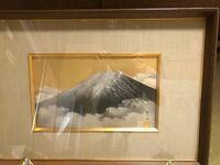 この美術作品を作者などが知りたいです。 昔から祖父母の家にある作品で、できればこの作者の作品を購入したいなぁと思っています。