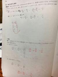 例題24では確率を足すのに なぜ100の(1)( 2 )ではかけてるんですか? 違いを教えてください!!!!!