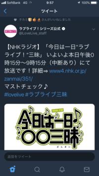 番組 表 nhkfm radiko(ラジコ)