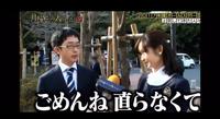 これは東大の大津高志くんですか?母が似ているのでもしかしたら大津くんではと言っていて私も気になったので 月曜から夜ふかしの上京してきた人にインタビューした時のものです