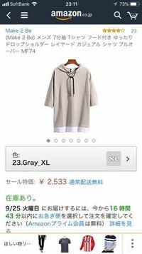 このTシャツに合うズボンを教えて下さい!! 高校生 男です。 デートに着て行きたいのでどんなズボンが合うか回答お願いします!