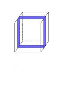 blenderで画像のようなオブジェクトでそれぞれ独立した立方体のオブジェクトならで重複している部分(青色)があります。その場合ブーリアンの差分で重複しないように出来ますけど、これらが独立していない同一のオブ ジェクトだと、どのように重複部分を削除できますか?ブーリアンのように簡単に出来る方法はありますか?