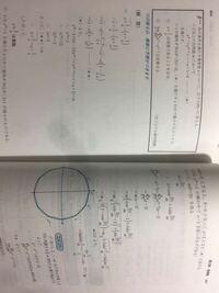 右ページ、ΣのZ^(k-1)がなぜ次の行で消えているのでしょうか?