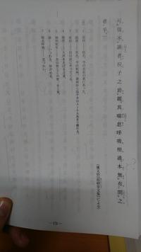 先日はありがとうございました! 2016年本試験センター漢文の、続きです。  写真の「本より〜乎。」の部分の解説をお願いいたします。 反語ですか? 疑問ですか? それとも別の用法ですか ? ちなみに書き下しを見ると、「無きをや」となっております。   「本より」は、「そもそも」みたいな感じの訳ですかね?
