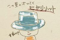 ヒヤリハットとは  頭が涼しくなる帽子のことですか?