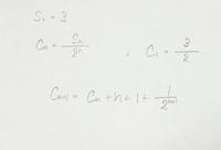 画像の問題の一般項Cnの出し方の解説をお願いします。  高校数学 数列