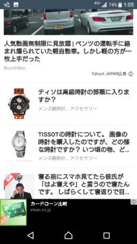 『ティソって、高級時計に、入りますか?』 って、質問のクロノグラフの、腕時計って、ティソなんでしょうか? とても格好良いだなと、ブランド名教えて欲しいです。