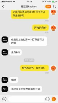 お世話 に なり まし た 中国 語