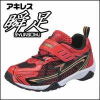ファッションセンスがある人はこの靴に合うコーデを考えることもできますか? スポーツシューズでもファッションアイテムとして使う人もいますよね?