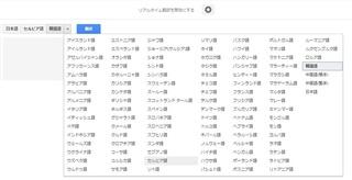 英語 から 翻訳 語 日本