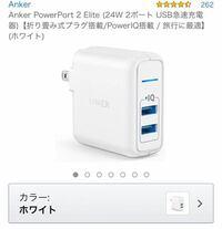 Ankerの充電器に急速充電というのがあるのですが、それはAnkerの充電ケーブルでないと、急速充電の性能は発揮されないのですか?それとも他の充電ケーブルでも急速充電はされるのでしょうか。 ちなみに。急速充電...