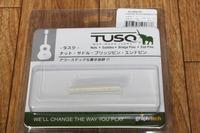 アコースティックギターのナットや、サドルをTASK製に交換依頼した場合、プロのリペアショップでは、画像の様な 楽器店で売っている、既製品を使うのですか?