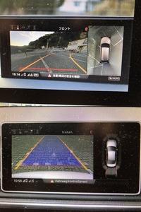 アウディA4またはA5(2017-2018モデル)のサラウンドビューカメラをオプションで付けておられる方、あるいは、このカメラのシステムをよく御存じの方にお聞きしたいのですが、 私の所有しているA5では、車のリア...