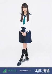 一般的に、女子高校生のセーラー服、ブレザー問わず、制服のプリーツスカートのヒダの数はなぜ24本なんですか?