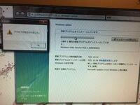 Windows Vista を使っています。サブPCですが。 Windows UpdateでWindows Vista Service Pack2 をインストールしようとすると、エラーコード5の 「エラー ⚠️アクセスが拒否されました」と出ます。 これの原因は不明...