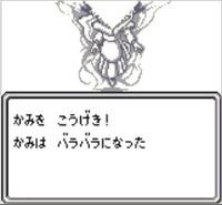 魔界塔士SAGAのチェーンソーがゲーム史上最強の武器ですか?