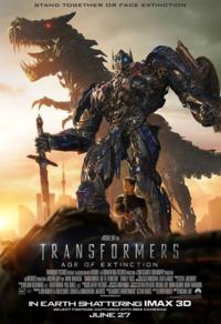 トランスフォーマーに似た面白い映画を教えて下さい。