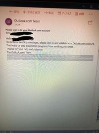 Windows10のメールでOutlook2016のあどレスで送信したいとき、 エラーのような返信がきます。 受信はできるのになぜですか?  初心者ですがいろいろ調べましたが 同じような画面がでてきま せん。  詳しい...