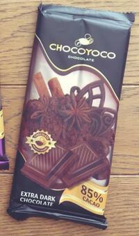 ハイカカオ のチョコは健康に良いそうです。 カカオ85%などというものが売られています。 安いです! 100 g 80 円くらいで買えます! 森永の板チョコ 50 g の倍の量! https://halshiwake.com/choco...