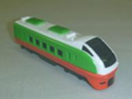 神崎レンタルサービスのトレインのガチャガチャで、この緑の新幹線?電車?の名前を教えてください。