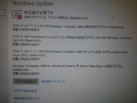 windows10のwindows updateについて質問です。あるソフト(恐らく安全な)をダウンロードしたときに誤作動か、windows updateがそれに上書きされてしまいました。設定からwindows updateを再起動させようとすると...