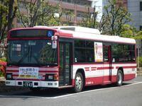 京阪バスはなんで赤色なんでしょうか? 本来なら京阪だから緑系の色なんじゃいんでしょうか? あと、ロゴも京阪電車のものをなぜ使ってないのでしょうか?
