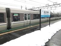JR西日本湖西線と北陸本線の近江塩津駅遥か北の合流地点で、湖西線側が本線で直線なのは、 湖西線経由の特急が多いからですか?  ※米原長浜方面の北陸本線が支線扱いで合流して来る。