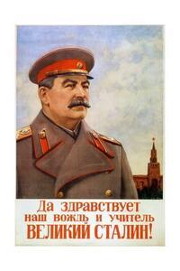 ヨシフ・スターリンを尊敬している女の子は鋼鉄の意志を持っている感じで好印象ですか?