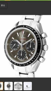 オメガのスピードマスター オメガ OMEGA 腕時計 スピードマスター デイト メンズ 323.30.40.40.06.001 これって正規店だといくらしますか?? ヨドバシとかだと30万超えくらいでした。